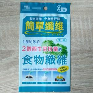 Plastic Bag With Seal Line On Back